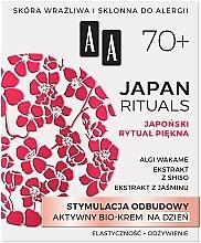 Парфюмерия и Козметика Активен дневен био крем за лице - AA Japan Rituals 70+