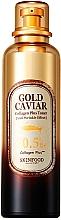 Парфюмерия и Козметика Тонер за лице - Skinfood Gold Caviar Collagen Plus Toner