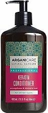 Парфюмерия и Козметика Балсам за всеки тип коса с кератин - Arganicare Keratin Conditioner