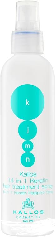 Спрей за коса с кератин - Kallos Cosmetics Keratin Spray