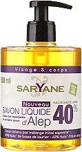 Парфюмерия и Козметика Течен сапун - Saryane Savon Liquide DAlep