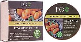 Парфюми, Парфюмерия, козметика Овлажняващ крем-масло за тяло - ECO Laboratorie Moisturizing Body Butter