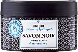 Парфюмерия и Козметика Черен сапун със зехтин - Mohani Savon Noir Natural Soap