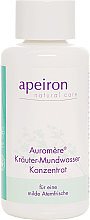 Парфюми, Парфюмерия, козметика Вода-концентрат за уста - Apeiron Auromere Herbal Mouthwash Concentrate