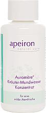 Парфюмерия и Козметика Вода-концентрат за уста - Apeiron Auromere Herbal Mouthwash Concentrate