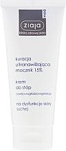 Парфюмерия и Козметика Крем за крака с 15% урея - Ziaja Med Ultra-Moisturizing with Urea 15%