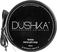 Парфюмерия и Козметика Черна маска за лице - Dushka