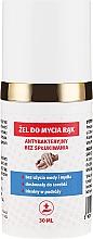Парфюмерия и Козметика Антибактериален гел за ръце - Sara Cosmetics Antibacterial Gel