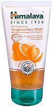 Парфюмерия и Козметика Измиващ гел за лице с мандарина - Himalaya Herbals Tangerine Face Wash