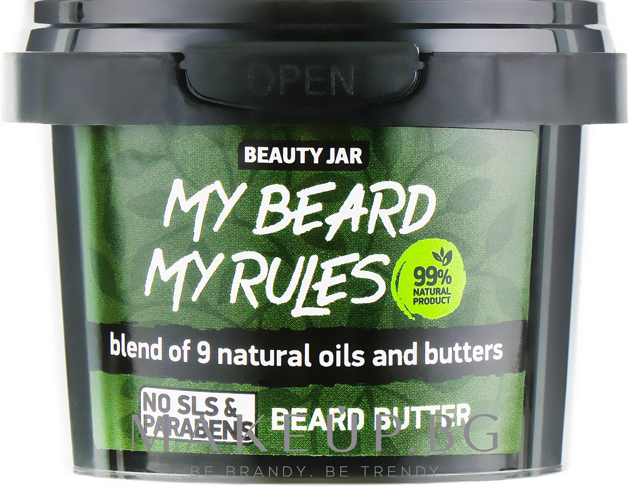 Масло за брада - Beauty Jar My Beard My Rules Beard Butter — снимка 90 g