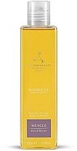 Парфюмерия и Козметика Душ масло - Aromatherapy Associates De-Stress Muscle Shower Oil