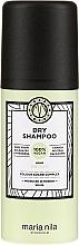 Парфюмерия и Козметика Сух шампоан за коса - Maria Nila Dry Shampoo