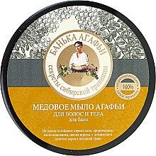"""Парфюмерия и Козметика Агафи-меден сапун """"За коса и тяло"""" - Рецептите на баба Агафия"""