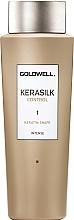 Парфюмерия и Козметика Кератин за коса - Goldwell Kerasilk Control Keratin Shape 1