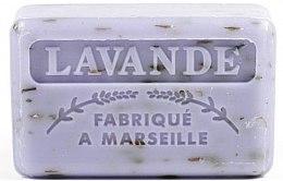 Парфюмерия и Козметика Марсилски сапун с лавандула - Foufour Savonnette Marseillaise Lavande