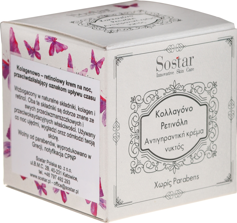Нощен крем против бръчки с колаген и ретинол - Sostar Collagen Retinol Anti-Wrinkle Night Cream