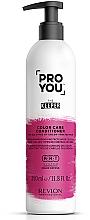 Парфюмерия и Козметика Балсам за боядисана коса - Revlon Professional Pro You Keeper Color Care Conditioner