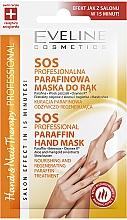 Парфюмерия и Козметика Парафинова маска за ръце - Eveline Cosmetics Therapy