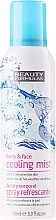 Парфюмерия и Козметика Освежаващ спрей за лице и тяло - Beauty Formula Cooling Mist Spray