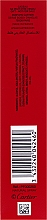 Cartier Declaration - Тоалетна вода ( мини )  — снимка N6