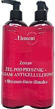 Парфюмерия и Козметика Комплект за тяло - _Element Snail Slime Filtrate (sh/gel/150ml+b/balm/150ml)