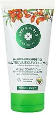 Парфюмерия и Козметика Универсален крем за тяло с натурално масло от облепиха - Green Feel's Body Cream With Natural Sea Buckthorn Oil