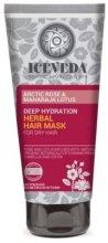 Парфюмерия и Козметика Маска за коса - Natura Siberica Iceveda Arctic Rose&Maharaja Lotus Deep Hydration Herbal Hair Mask