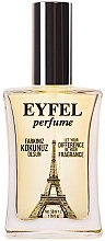 Парфюми, Парфюмерия, козметика Eyfel Perfume K-47 Make Me Wonder - Парфюмна вода