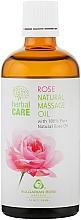 Парфюмерия и Козметика Розово масло за масаж - Bulgarian Rose Herbal Care