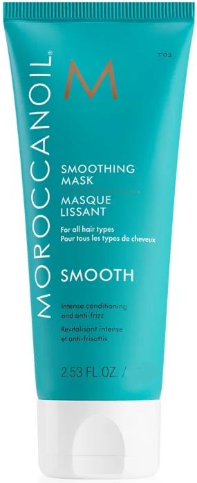 Възстановяваща маска за подхранване и изглаждане на суха и непокорна коса - Moroccanoil Smooth — снимка N1