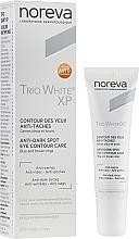 Парфюмерия и Козметика Околоочна грижа против тъмни кръгове - Noreva Laboratoires Trio White XP Anti-Dark Spot Eye Contour Care