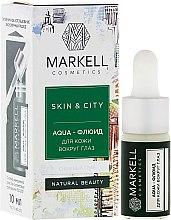 """Парфюмерия и Козметика Аква-флуид за околоочния контур """"Сребърни ушички"""" - Markell Cosmetics Skin&City Face Mask"""