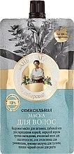 """Парфюмерия и Козметика Маска за коса """"Седемте сили от природата"""" - Рецептите на баба Агафия"""
