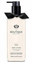 Парфюми, Парфюмерия, козметика Лосион за тяло с аромат на уд и черен касис - Grace Cole Boutique Oud & Cassis Body Lotion