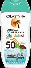 Парфюми, Парфюмерия, козметика Детски слънцезащитен лосион за тяло - Kolastyna Sun Protection Kids Lotion SPF 50