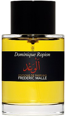 Frederic Malle Promise - Парфюмна вода