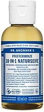 """Парфюми, Парфюмерия, козметика Течен сапун """"Мента"""" - Dr. Bronner's 18-in-1 Pure Castile Soap Peppermint"""