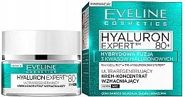 Парфюми, Парфюмерия, козметика Укрепващ крем-концентрат, ден и нощ - Eveline Cosmetics Hyaluron Expert 80+