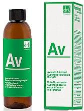 Парфюми, Парфюмерия, козметика Хидратиращи масло за тяло с авокадо и бадем - Dr. Botanicals Avocado & Almond Superfood Nourishing Body Oil