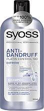 Парфюми, Парфюмерия, козметика Шампоан против пърхот - Syoss Anti-Dandruff Platin Control 100 Extreme