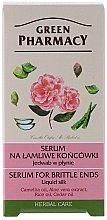 Парфюмерия и Козметика Серум-коприна за коса - Green Pharmacy