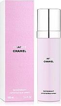 Парфюми, Парфюмерия, козметика Chanel Chance - Парфюмен дезодорант