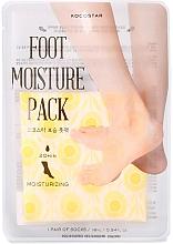 Парфюмерия и Козметика Хидратираща маска грижа за крака - Kocostar Foot Moisture Pack Yellow