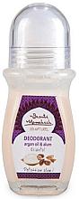 """Парфюми, Парфюмерия, козметика Рол-он дезодорант """"Арган"""" - Beaute Marrakech Deodorant Roll-On Oriental"""