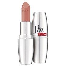 Парфюмерия и Козметика Червило за устни - Pupa I'm Lipstick