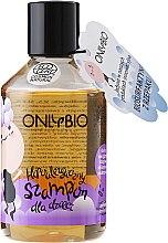 Парфюми, Парфюмерия, козметика Детски хипоалергенен шампоан - Only Bio Fitosterol Hypoallergenic Shampoo