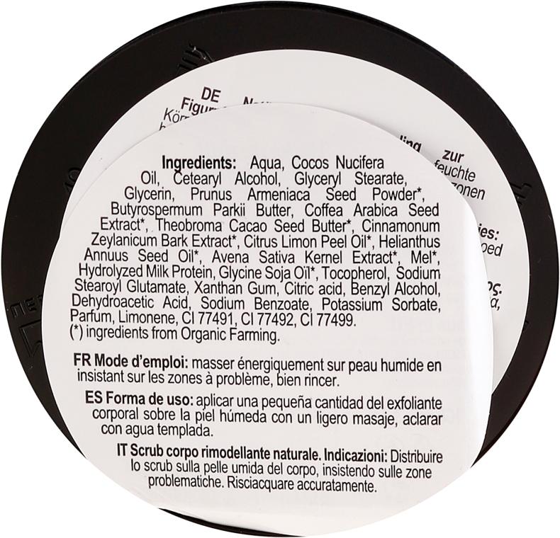 """Антицелулитен скраб за тяло """"Събуди се и почувствай аромата на кафето"""" - Organic Shop Organic Kitchen Body Scrub — снимка N2"""