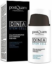 Парфюмерия и Козметика Околоочен крем за мъже - PostQuam Global Dna Men Intensive Eye Contour
