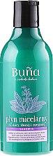 Парфюми, Парфюмерия, козметика Мицеларна вода за лице - Buna Salvia Micelar Water