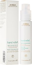 Парфюми, Парфюмерия, козметика Нощен възстановяващ серум за ръце - Aveda Hand Relief Night Renewal Serum